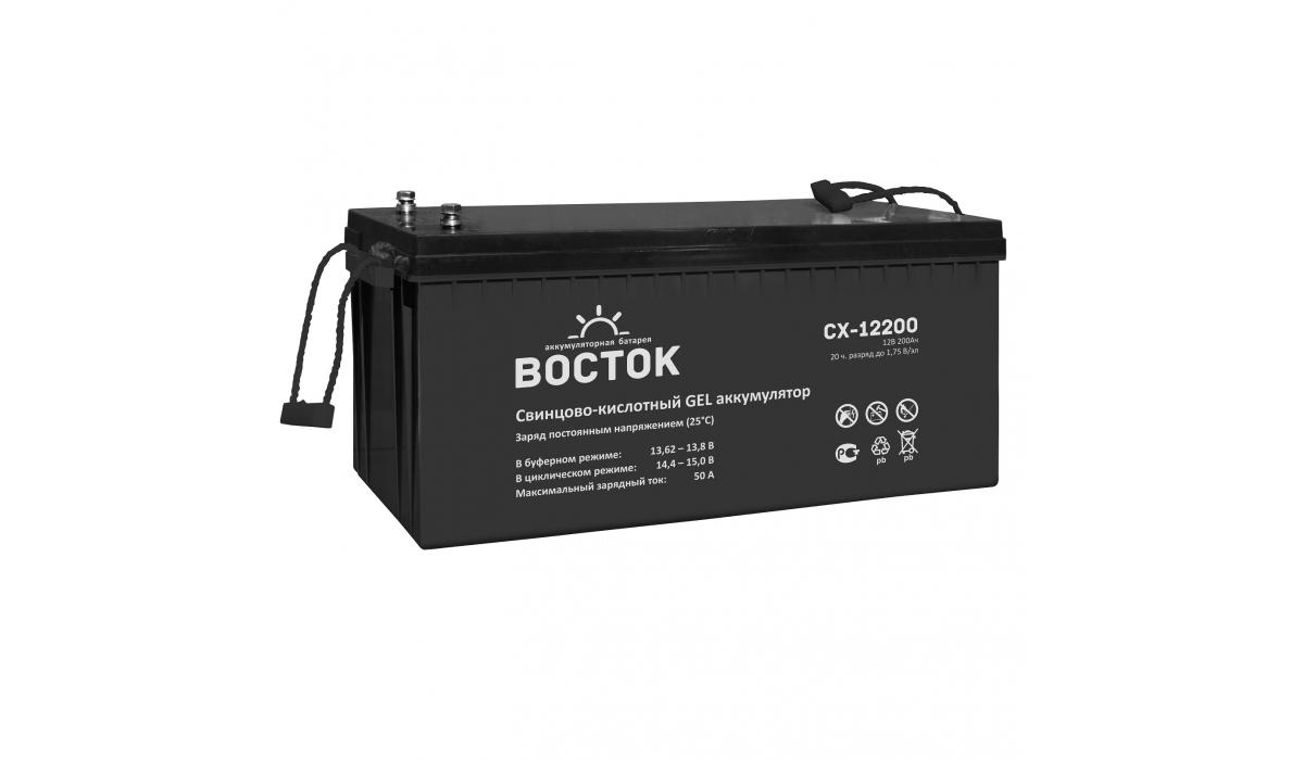 СX-12200 (Восток), 12В, 200 А*ч, гелевая Аккумуляторная батарея