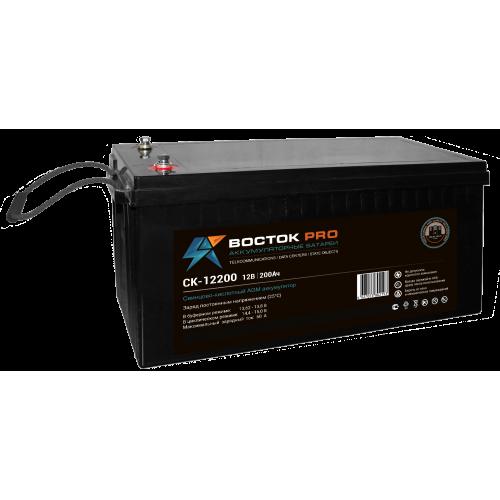 СК-12200 (Восток), 12В, 200 А*ч, AGM Аккумуляторная батарея