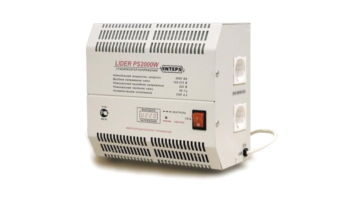 Стабилизатор напряжения Lider PS2000W-50, (НПП ИНТЕПС) 2 кВа, 110-320 В, 1фаза, 4,5%