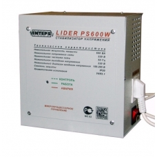 Стабилизатор напряжения Lider PS600W, (НПП ИНТЕПС, Россия), 0,6 кВа, 1фаза, 4,5%
