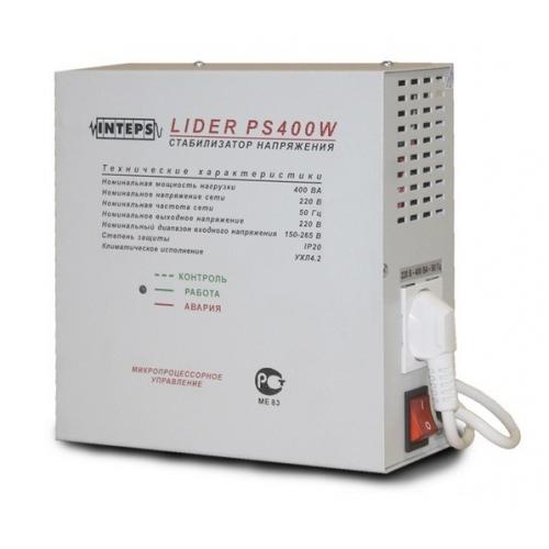 Стабилизатор напряжения Lider PS400W, (НПП ИНТЕПС, Россия), 0,4 кВа, 1фаза, 4,5%