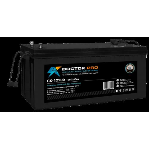 СX-12200 Pro (Восток), 12В, 200 А*ч, гелевая Аккумуляторная батарея