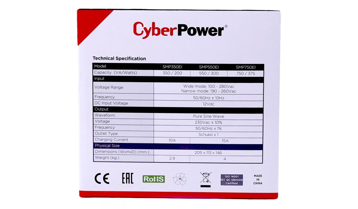 Инвертор / зарядное устройство SMP550EI, Cyber Power (300Вт, 12в)  0,3кВт/ 15А