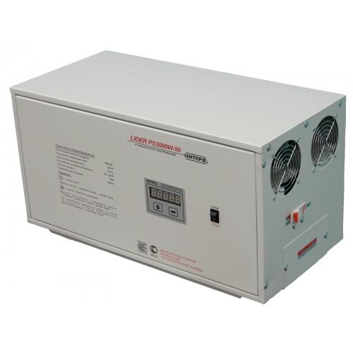 Стабилизатор напряжения Lider PS3000W-50, (НПП ИНТЕПС) 3 кВа, 110-320В, 1фаза, 4,5%