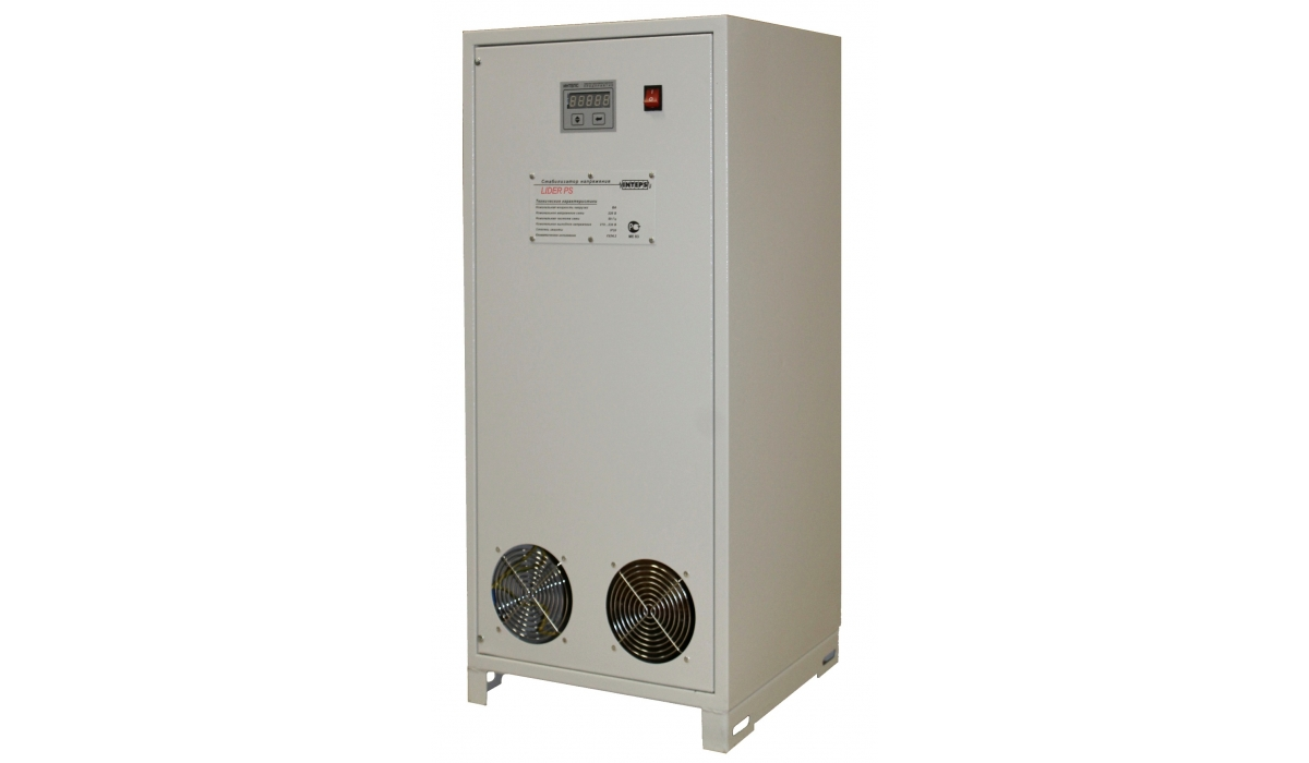 Стабилизатор напряжения Lider PS10000W-SD, (ИНТЕПС) 10кВа, 90-270В, 1фаза, 4,5%